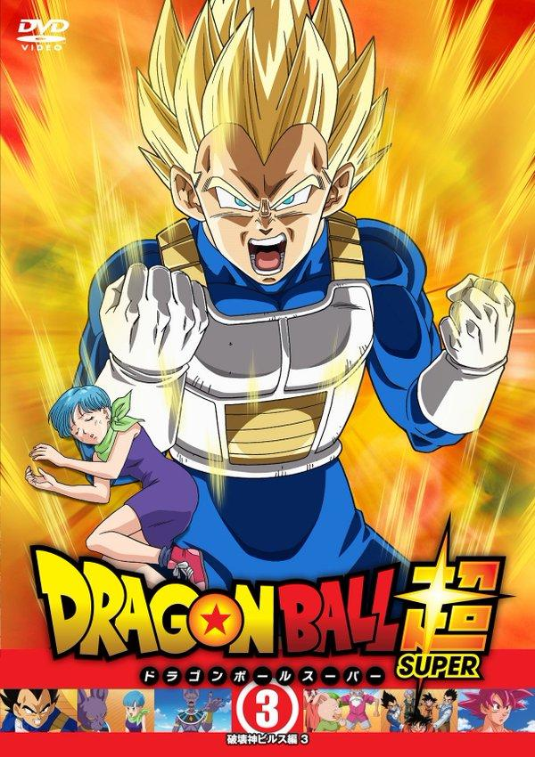 Dragon Ball Super portadas