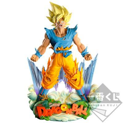 Goku Diorama