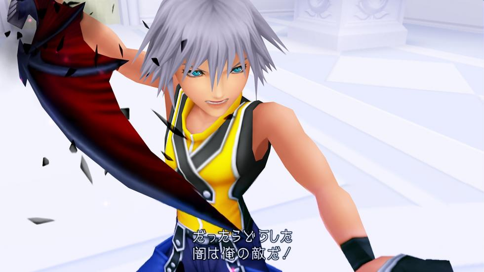 Kingdom Hearts HD 1.5 Remix y 2.5 remix PS4
