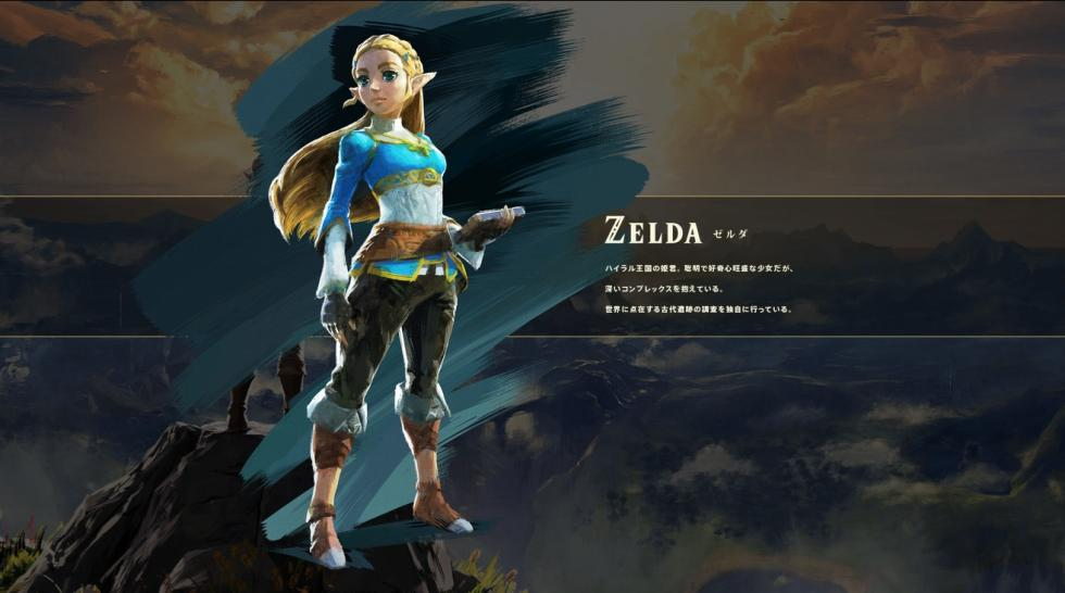 Zelda en The Legend of Zelda Breath of the Wild