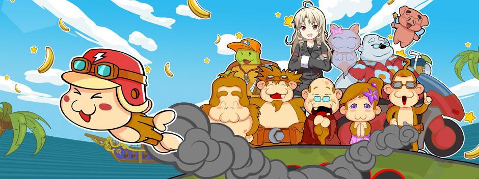 Baboon! PS4