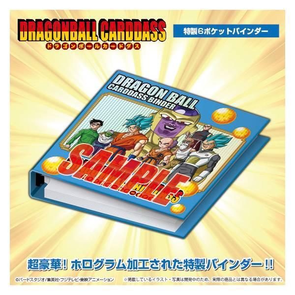 Dragon Ball Carddass Legendary Revival