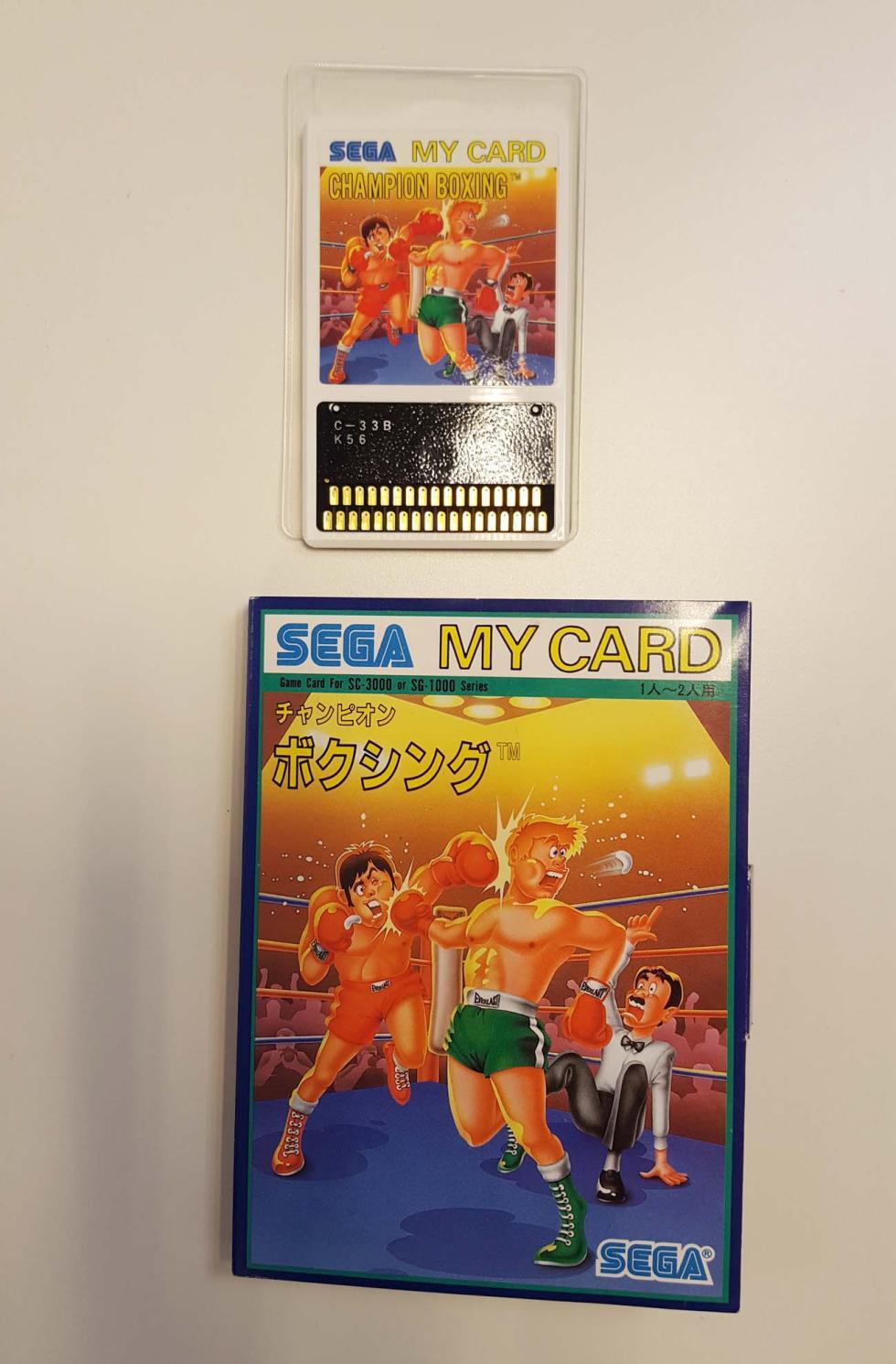 Sega SG-1000 My Card