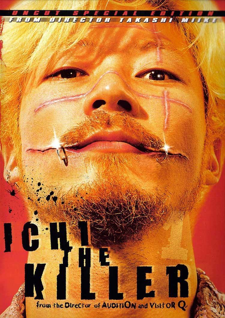 Las 10 mejores películas japonesas de la historia del cine