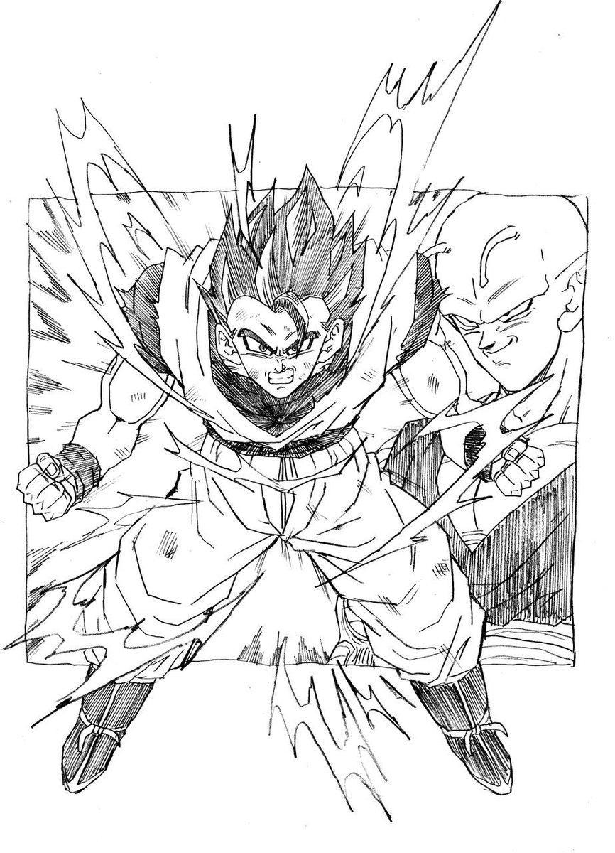 Dragon Ball Super YoungJiJii