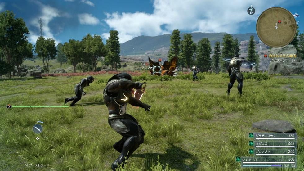 Final Fantasy XV actualización de julio
