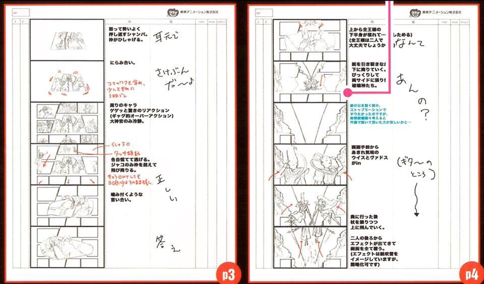 Dragon Ball Blu-ray 7