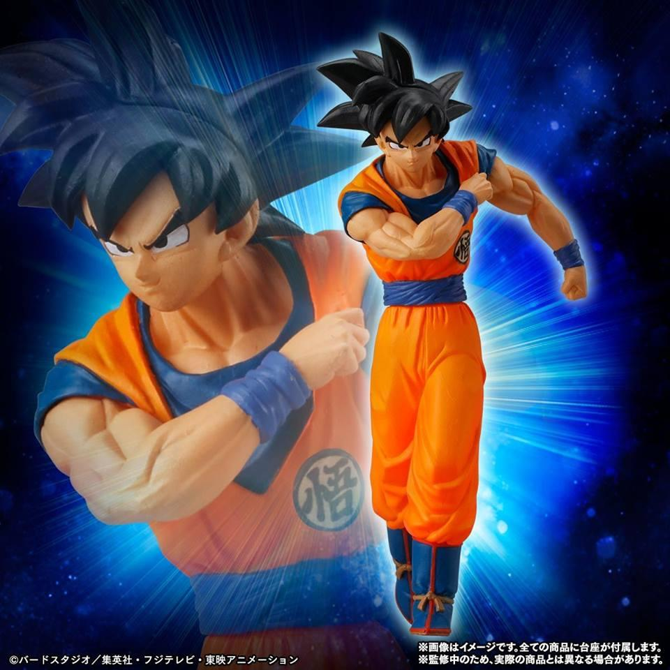Dragon Ball Super figuras HG