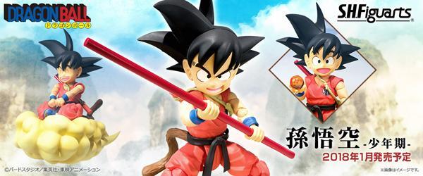 Goku SH Figuarts