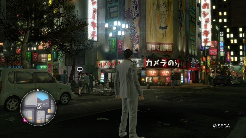Yakuza Kiwami 11