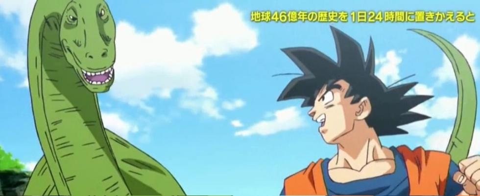Dragon Ball Super Especial Japón