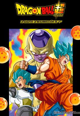 Dragon Ball Super Selecta Visión