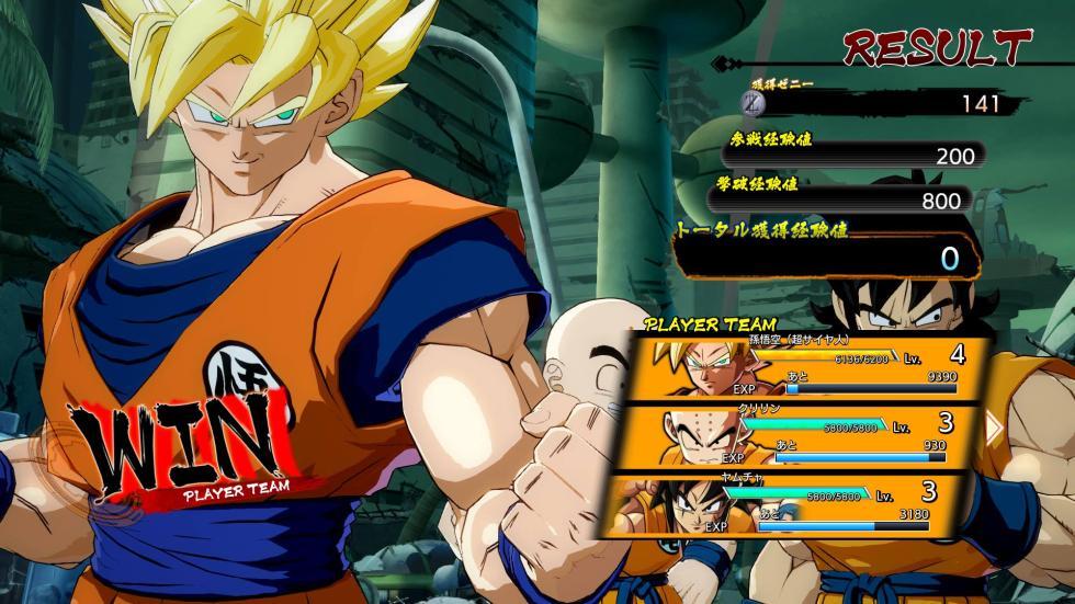 Imágenes de Dragon Ball FighterZ con el Modo Historia y los torneos