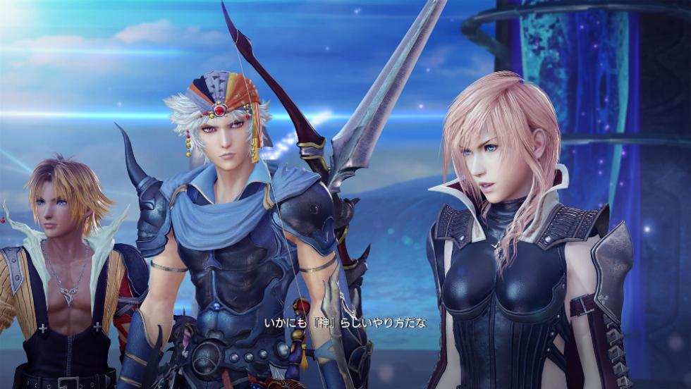 Dissidia Final Fantasy NT para PS4
