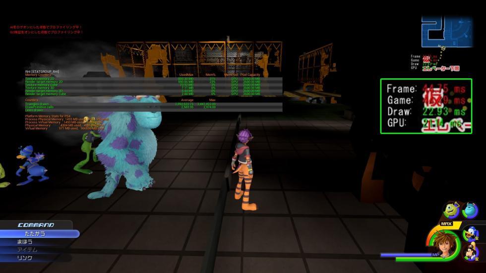 Imágenes filtradas del mundo de Monstruos S.A. en Kingdom Hearts 3