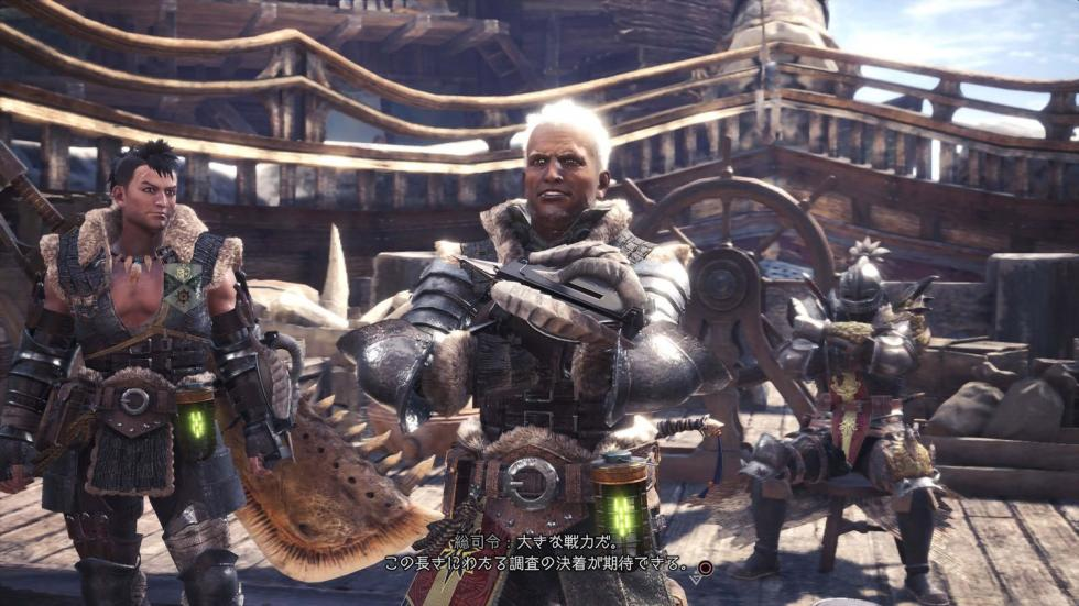 Personajes de Monster Hunter World