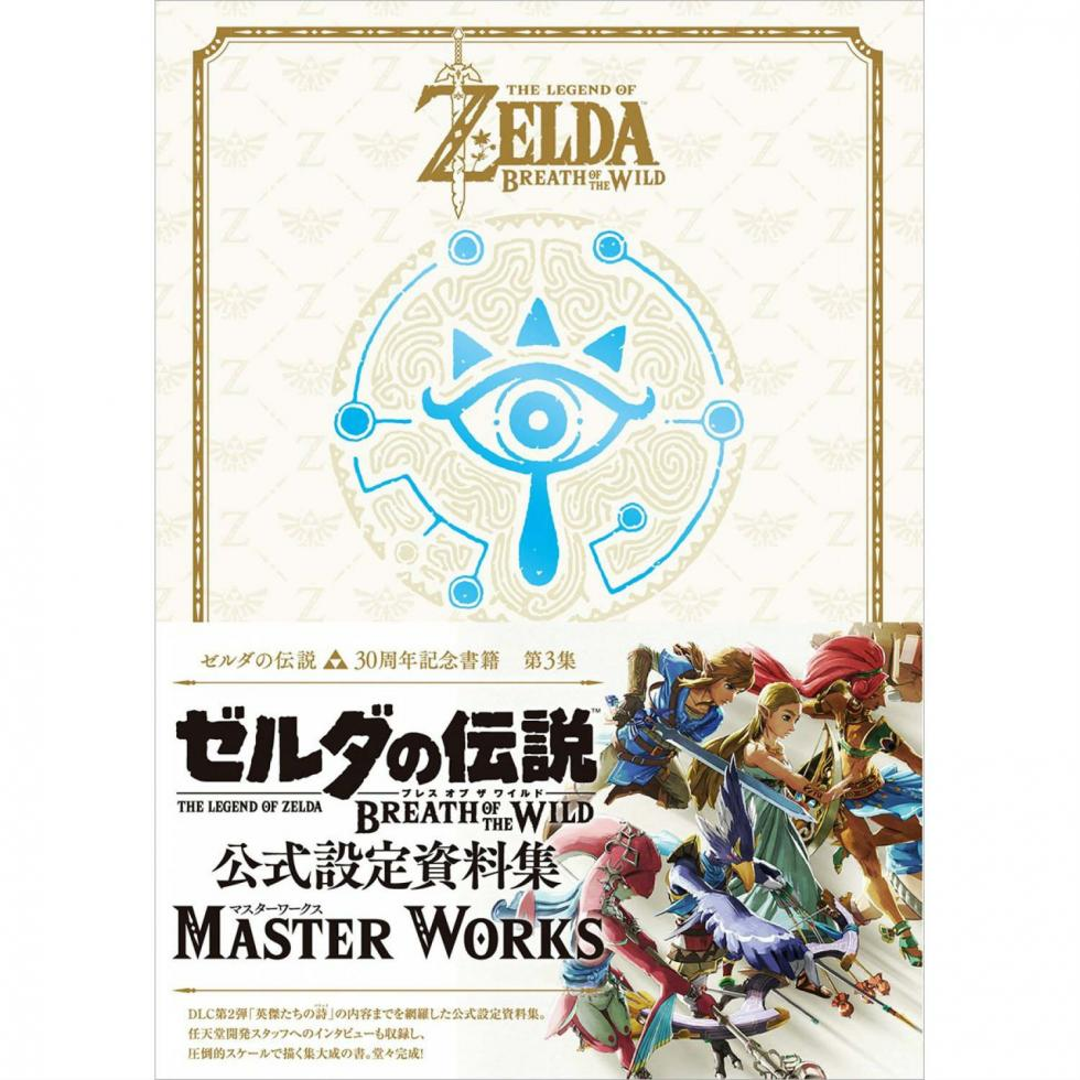 Zelda Breath of the Wild Master Works