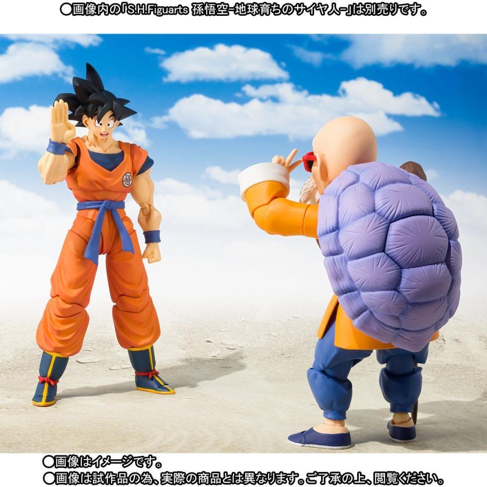 Mutenroshi Dragon Ball SH Figuarts
