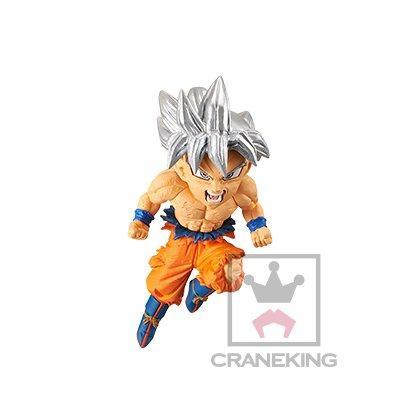 Goku Ultra Instinto WCF SAIYANS BRAVERY