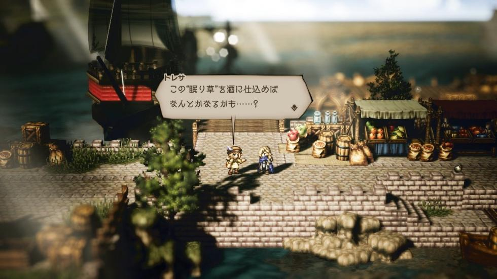 Octopath Traveller para Nintendo Switch