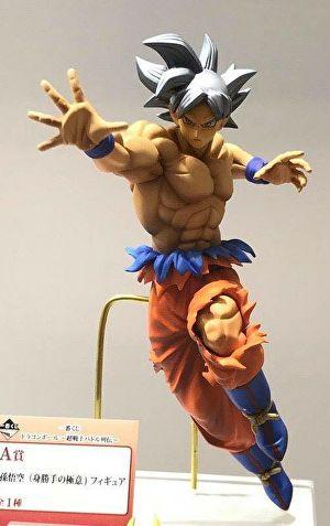 Goku Ultra Instinto Battle Figure Banpresto