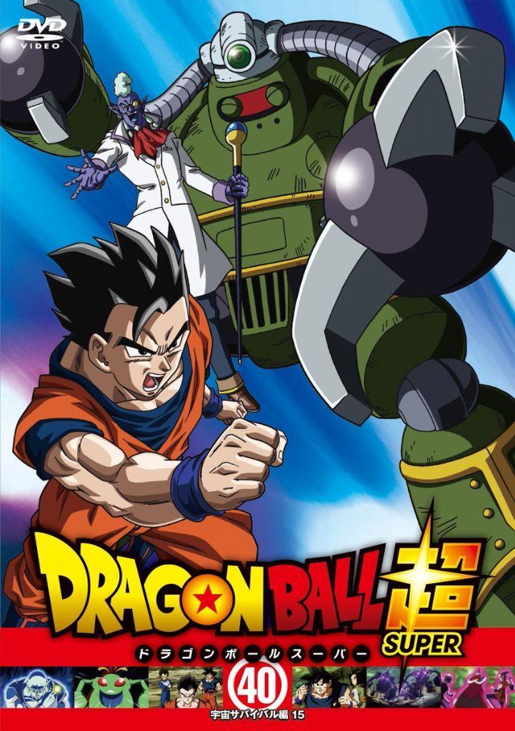 Dragon Ball Super carátulas