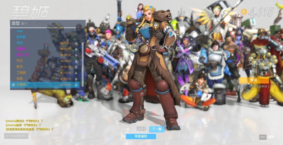 Skins aniversario Overwatch - esports