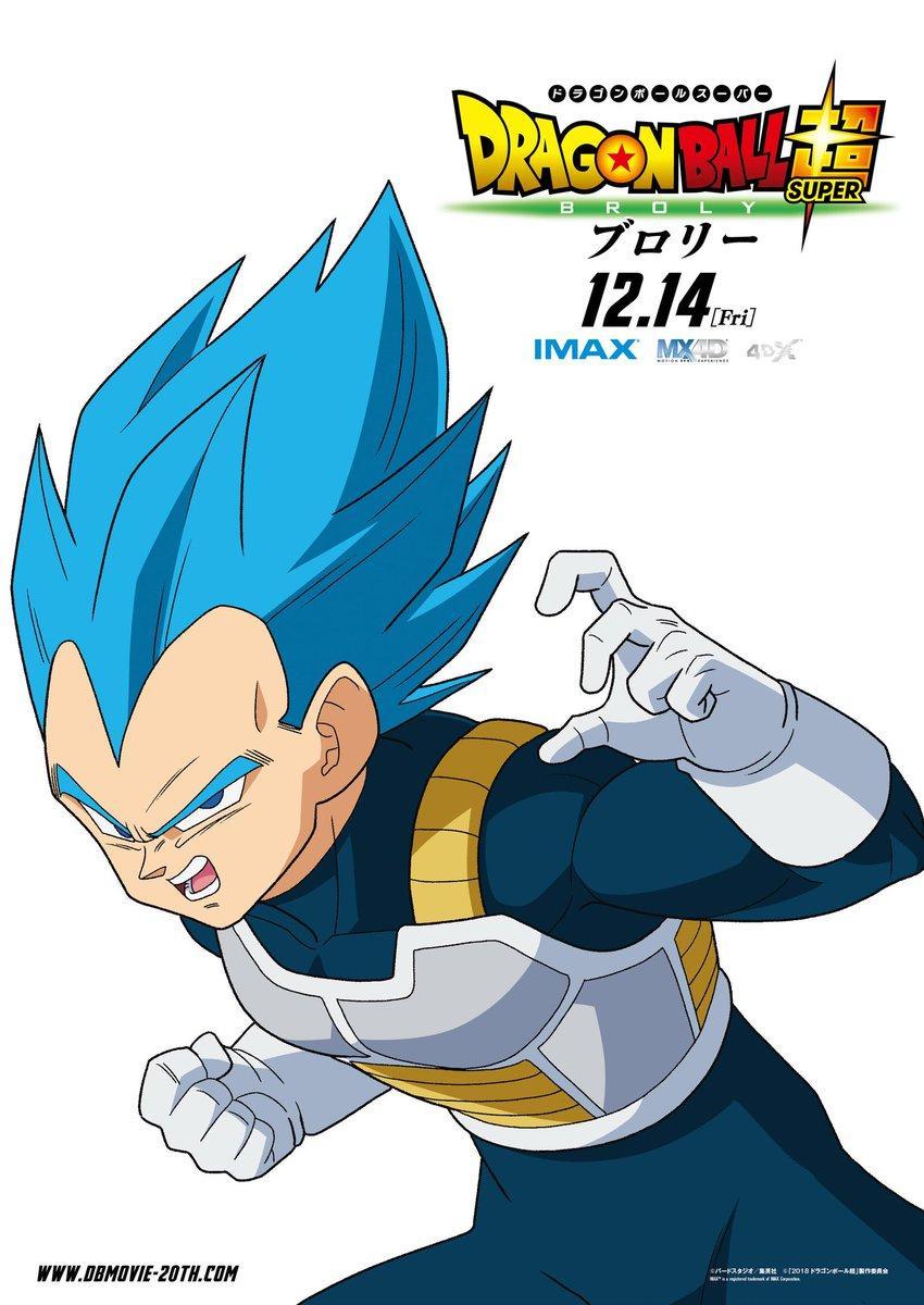 Dragon Ball Super Broly - Los carteles de la película