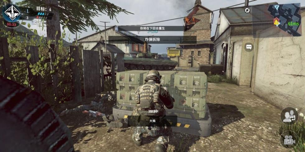 Call of Duty para móviles