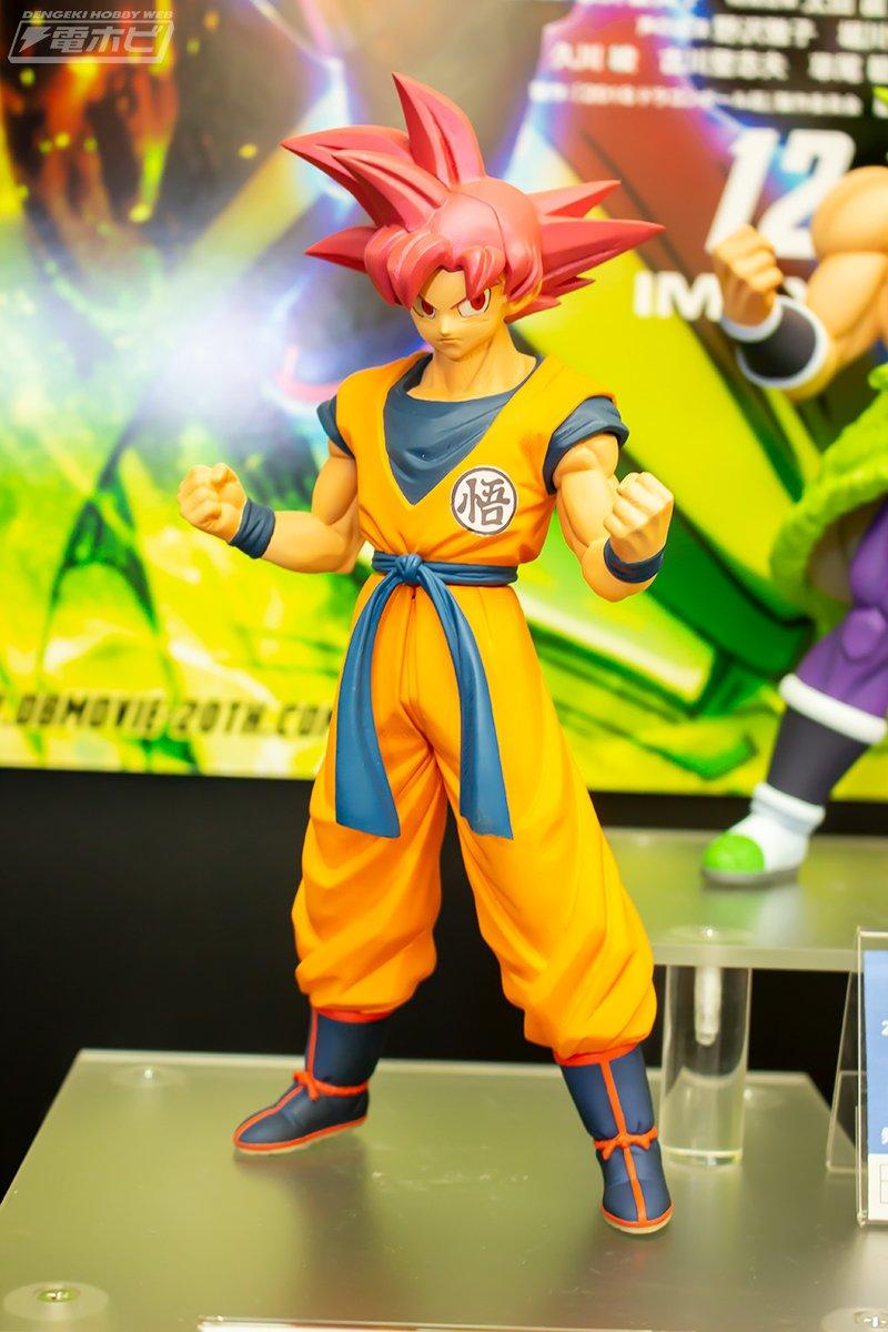 Dragon Ball Super Broly - Figuras