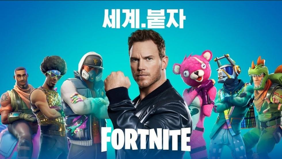Chris Pratt y Fortnite
