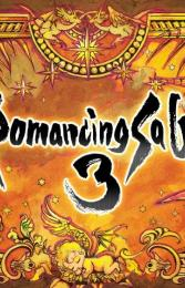Romancing SaGa 3 - análisis