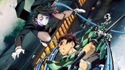 Película Kimetsu no Yaiba Infinity Train