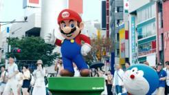 Mario tokio 2020