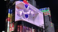 Dragon Ball Z Dokkan Battle - Freezer Shinjuku