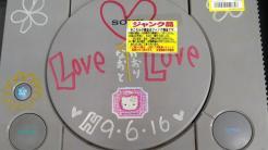 PlayStation original con mucho amor