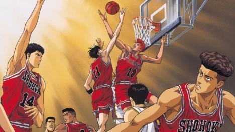 Slam Dunk Anime Selecta Visión