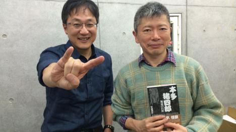 Tomohiro Machiyama