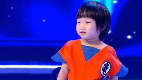 El niño que más sabe de Dragon Ball