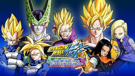 Dragon Ball Kai - La serie podría estrenarse por fin en España en castellano