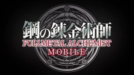 Fullmetal Alchemist Mobile
