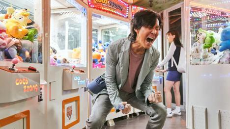 El juego del calamar - Seong Gi-hun