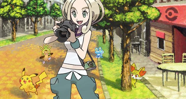 Pok mon x y 1 l der de gimnasio y nuevos pok mon for Gimnasio 7 pokemon esmeralda