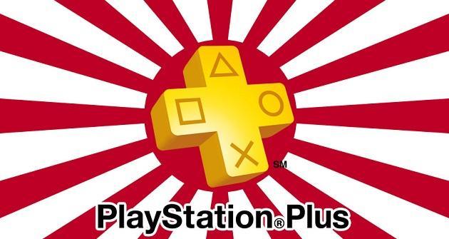 16 Juegos Gratis En Japon A Los Socios De Playstation Plus