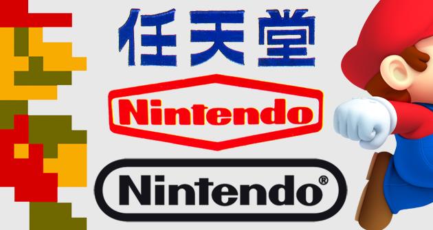 Nintendo 127 Anos De Historia A Traves De Su Logo Hobbyconsolas