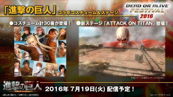 Dead or Alive 5 Last Round Ataque a los Titanes