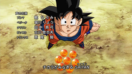 Dragon Ball Super ED5