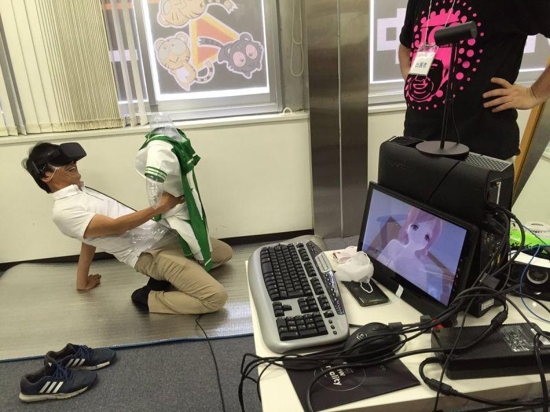 Festival de realidad virtual con pornografía en Japón
