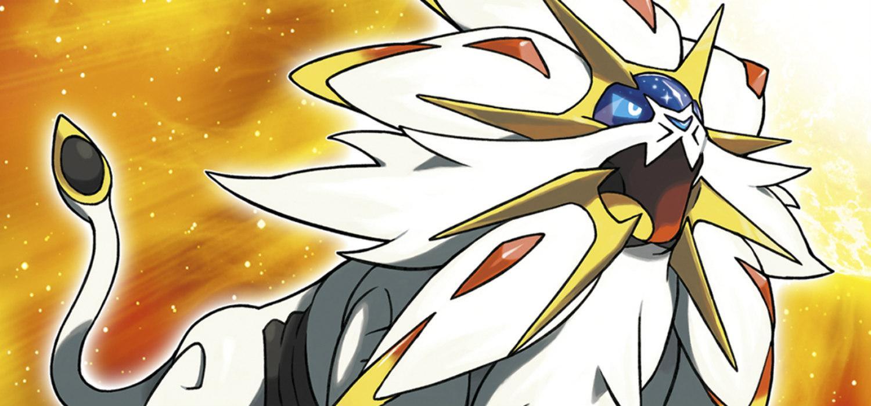 Pokémon Sol y Pokémon Luna - Imágenes