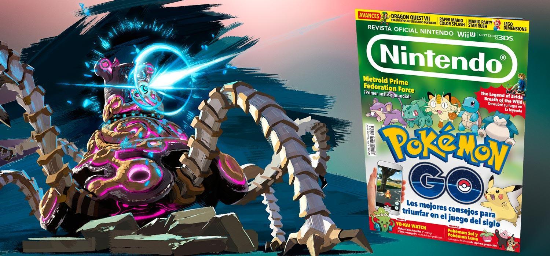Revista Oficial Nintendo 288